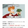 CHUWI Minibook のクラウドファンディング価格は9!6月19日を待て!