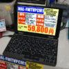 Pentium Silver搭載の8型UMPCが税込59,800円、OSはWindows 10 Pro - AKIBA PC Hotline